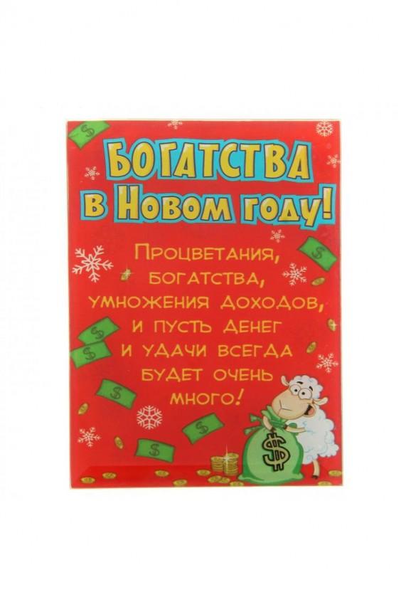 Открытка Российское швейное производство LacyWear 100.000