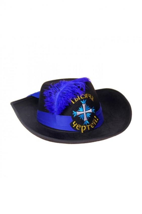 Купить Аксессуары для праздника SL304989  Шляпа мушкетерская