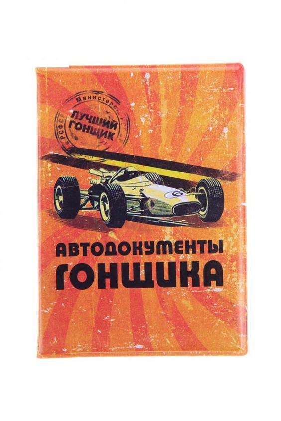 Обложка Российское швейное производство LacyWear 135.000
