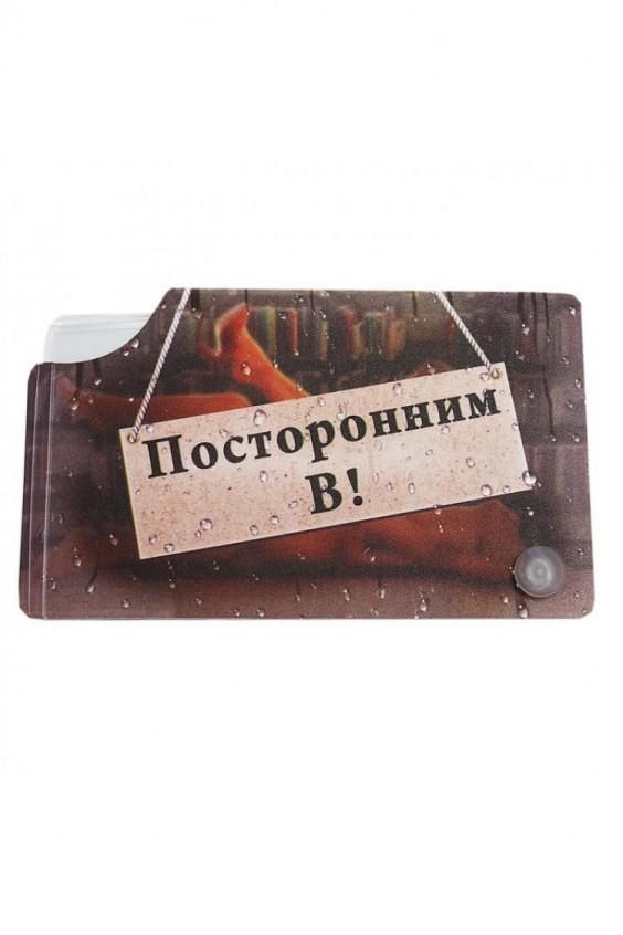 Визитница 8 холдеров Российское швейное производство LacyWear 20.000