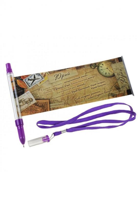 Ручка флажок Российское швейное производство LacyWear 9.000