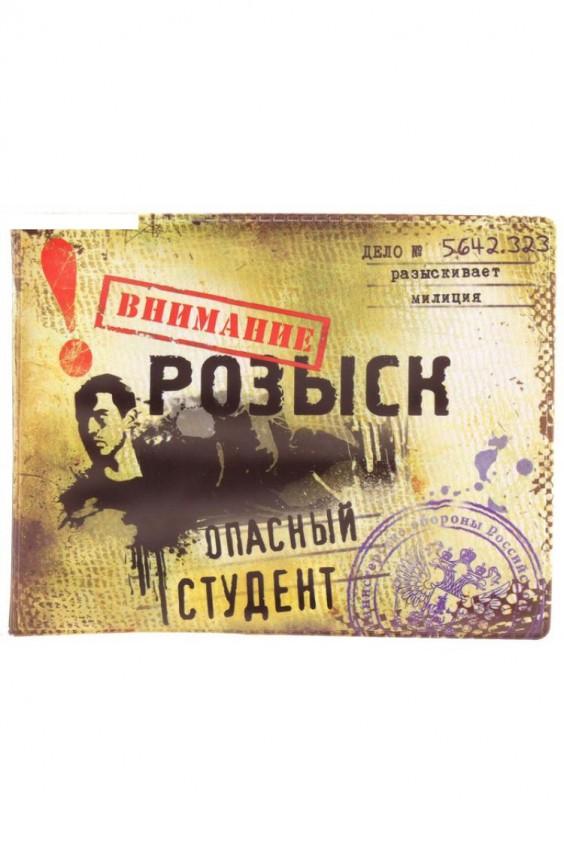 Студенческий билет пластик Российское швейное производство LacyWear 15.000
