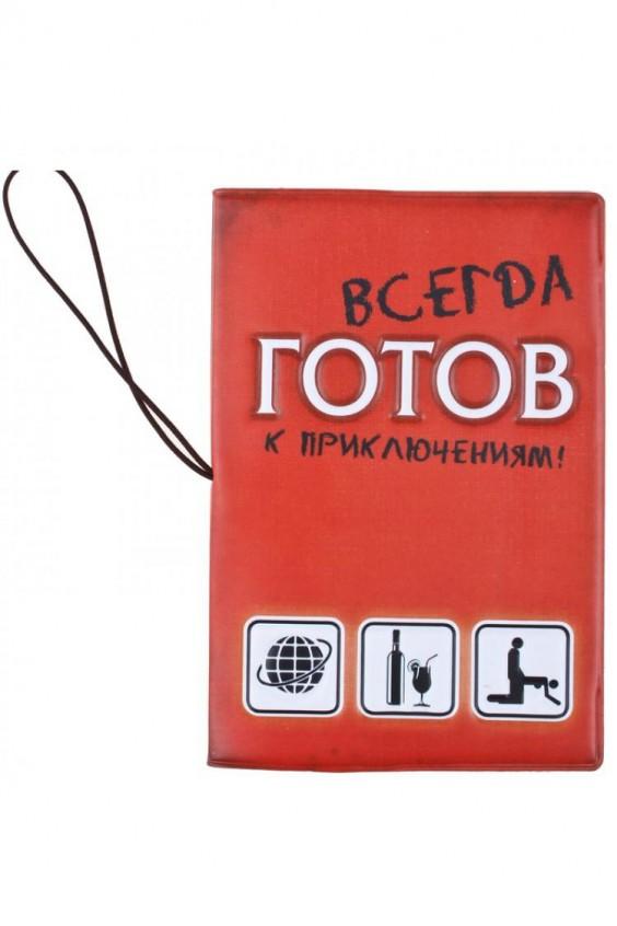 Обложка Российское швейное производство LacyWear 138.000