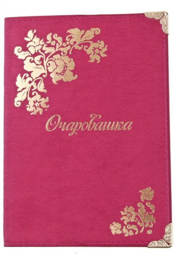 Обложка Российское швейное производство LacyWear 123.000