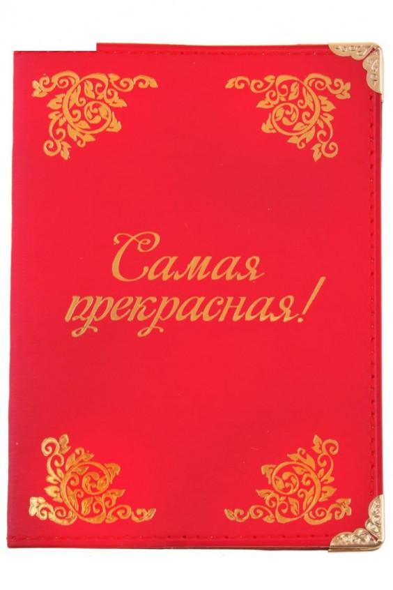 Обложка Российское швейное производство LacyWear 120.000