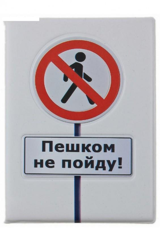 Обложка Российское швейное производство LacyWear 180.000