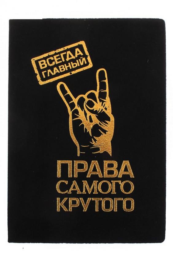 Обложка Российское швейное производство LacyWear 107.000