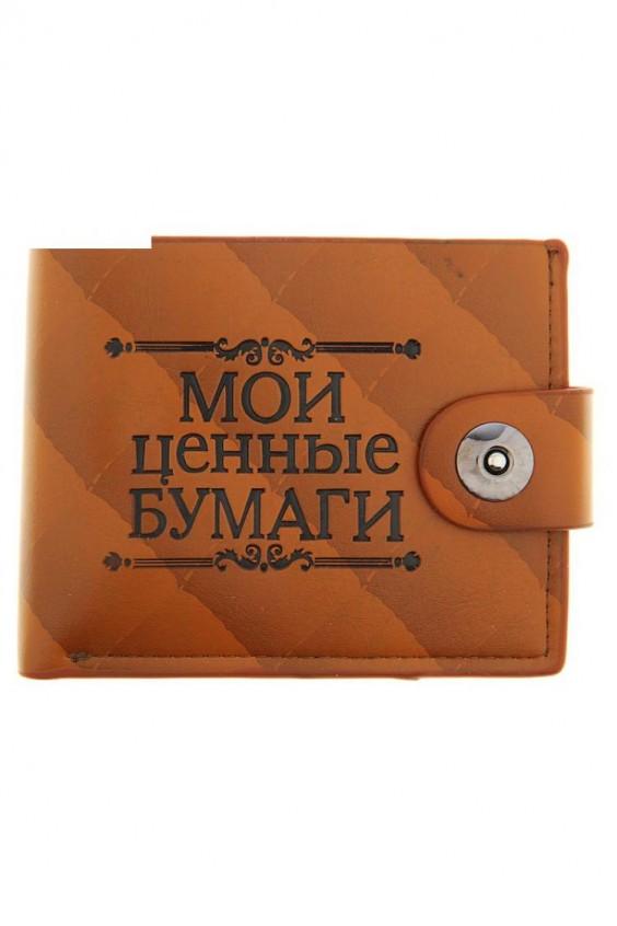 Портмоне Российское швейное производство LacyWear 690.000