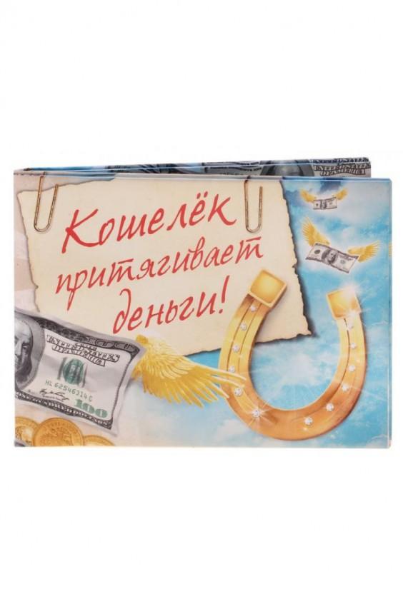 Кошелек Российское швейное производство LacyWear 84.000