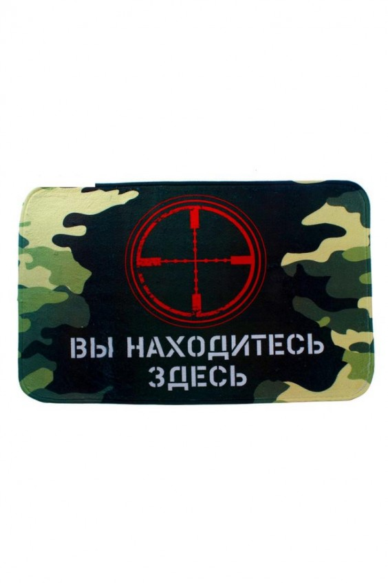 Коврик Российское швейное производство LacyWear 260.000
