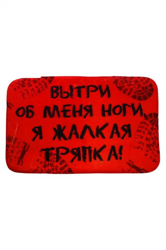 Коврик Российское швейное производство LacyWear 480.000