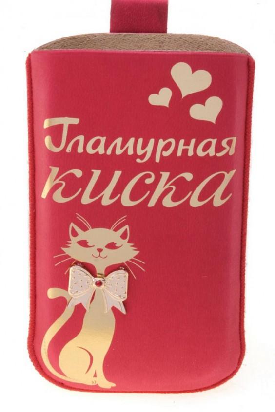 Чехол Российское швейное производство LacyWear 156.000