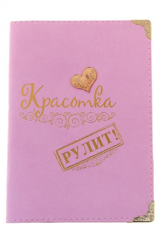 Обложка Российское швейное производство LacyWear 315.000