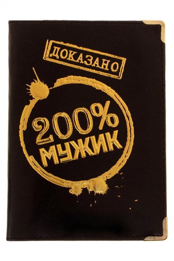 Обложка Российское швейное производство LacyWear 293.000
