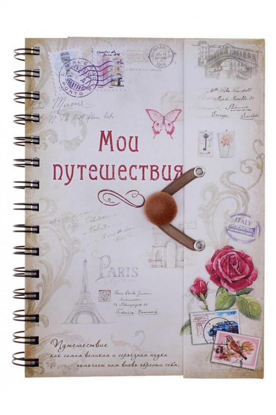 Ежедневник 86 листов Российское швейное производство LacyWear 180.000
