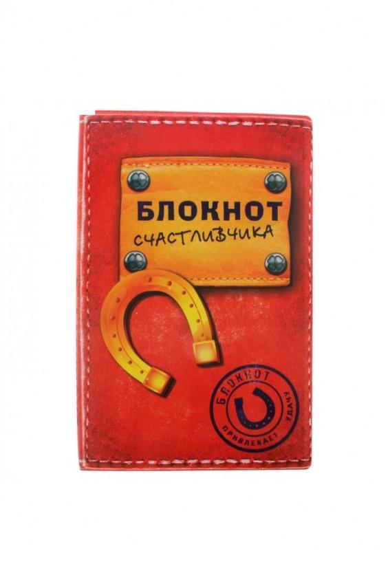 Блокнот Российское швейное производство LacyWear 117.000