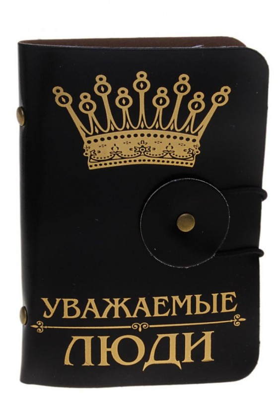 Визитница 14 холдеров Российское швейное производство LacyWear 160.000