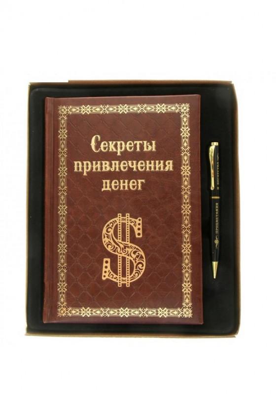 Набор подарочный Российское швейное производство LacyWear 561.000