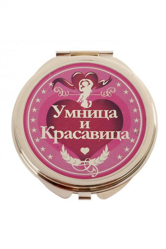 Зеркало металл Российское швейное производство LacyWear 130.000