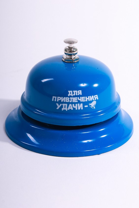 Звонок металл Российское швейное производство LacyWear 210.000