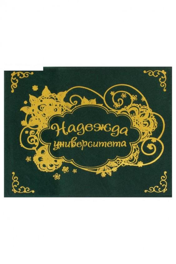 Обложка Российское швейное производство LacyWear 30.000