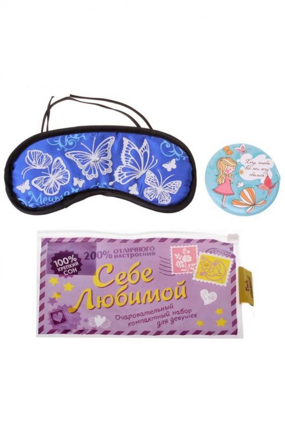 Набор маска Российское швейное производство LacyWear 216.000