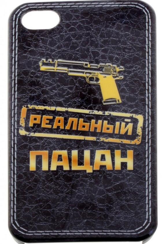 Чехол Российское швейное производство LacyWear 200.000