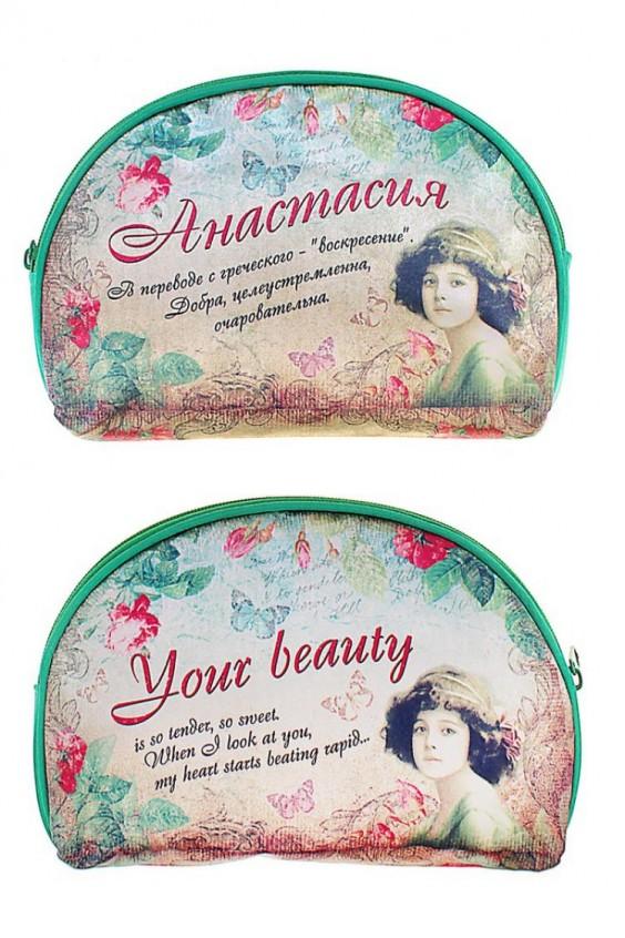 Косметичка Российское швейное производство LacyWear 90.000