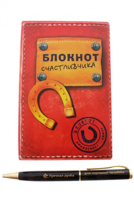 Набор Российское швейное производство LacyWear 260.000