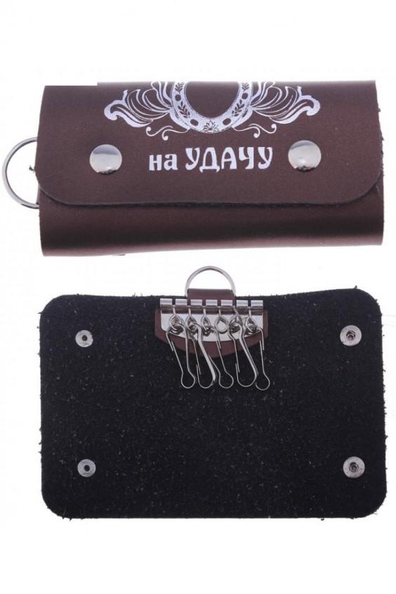 Ключница Российское швейное производство LacyWear 117.000