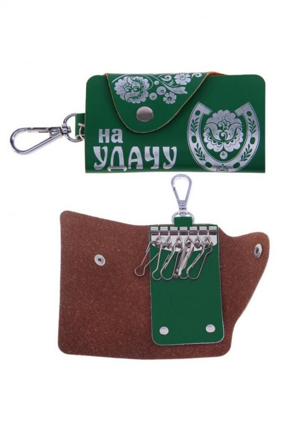 Ключница Российское швейное производство LacyWear 225.000
