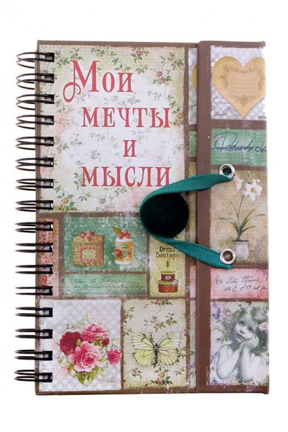 Блокнот 86 листов Российское швейное производство LacyWear 126.000
