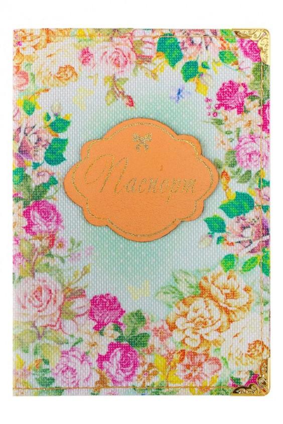 Обложка Российское швейное производство LacyWear 60.000