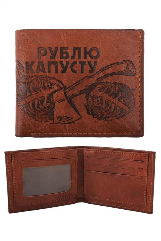Портмоне Российское швейное производство LacyWear 525.000