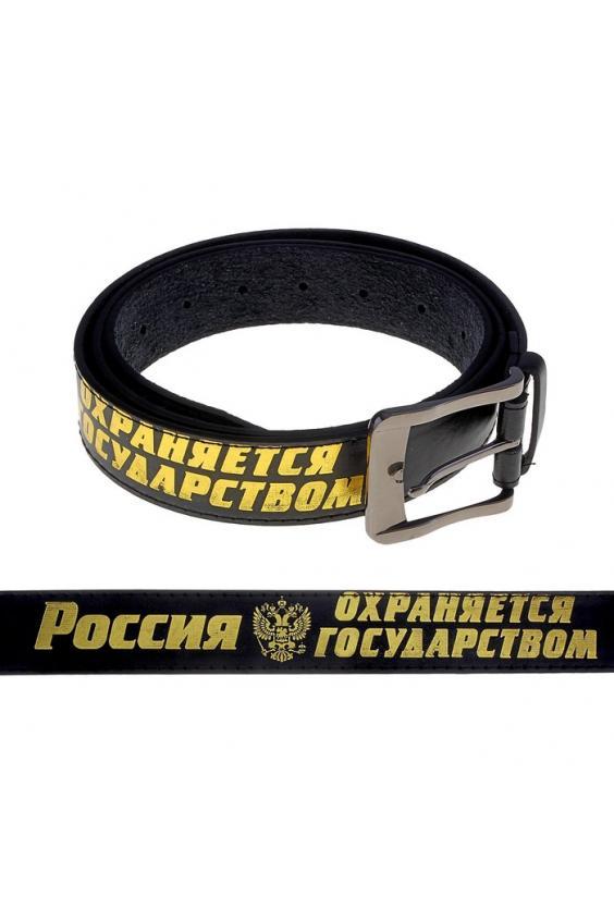 Ремень мужской Российское швейное производство LacyWear 297.000