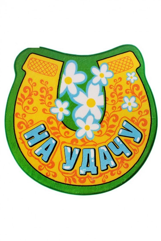 Коврик придверный текстиль Российское швейное производство LacyWear 380.000