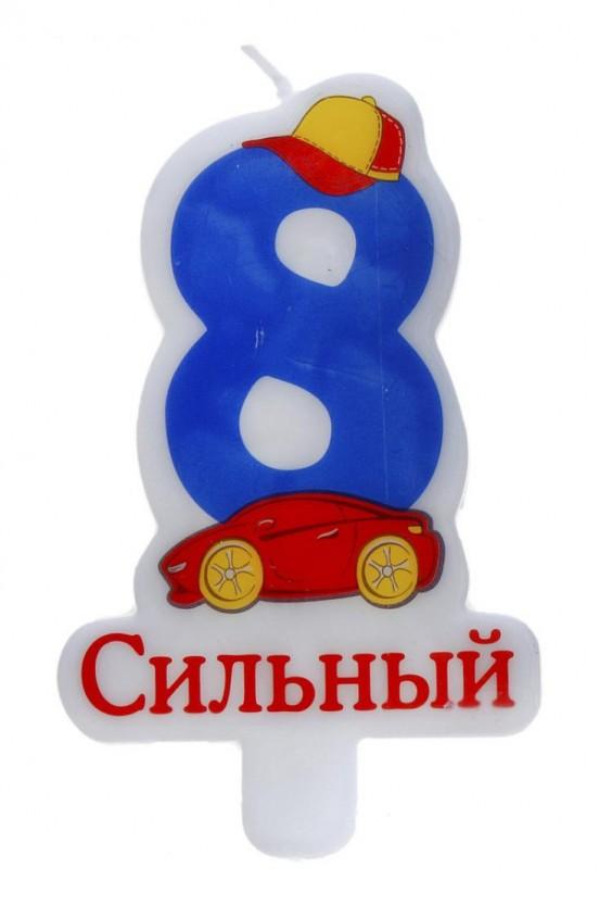 Свечка Российское швейное производство LacyWear 56.000