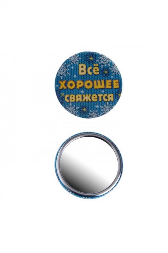 Зеркало металл Российское швейное производство LacyWear 20.000