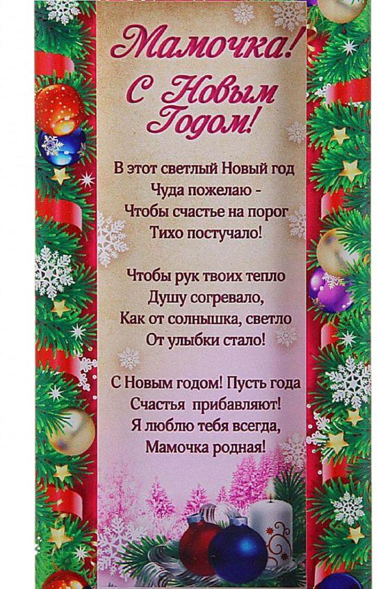 Открытка стекло Российское швейное производство LacyWear 200.000