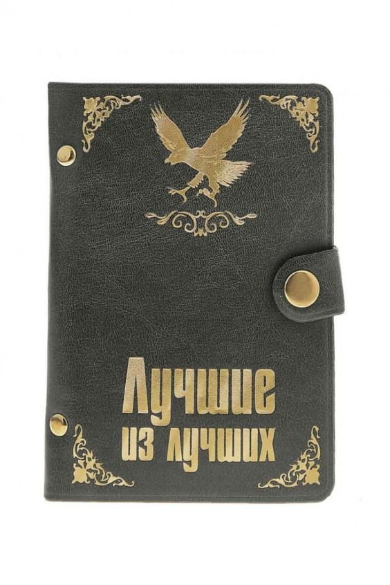Визитница Российское швейное производство LacyWear 192.000