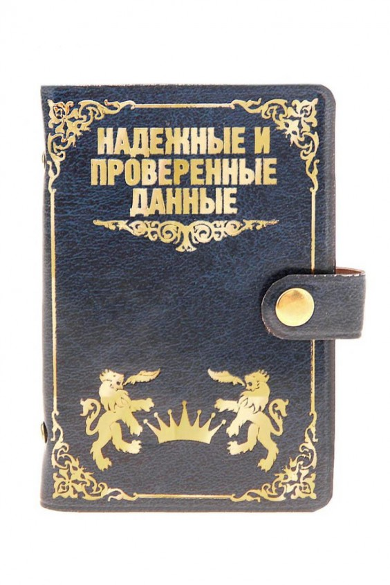 Визитница Российское швейное производство LacyWear 144.000