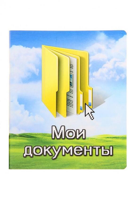 Тетрадь 24 листов Российское швейное производство LacyWear 27.000