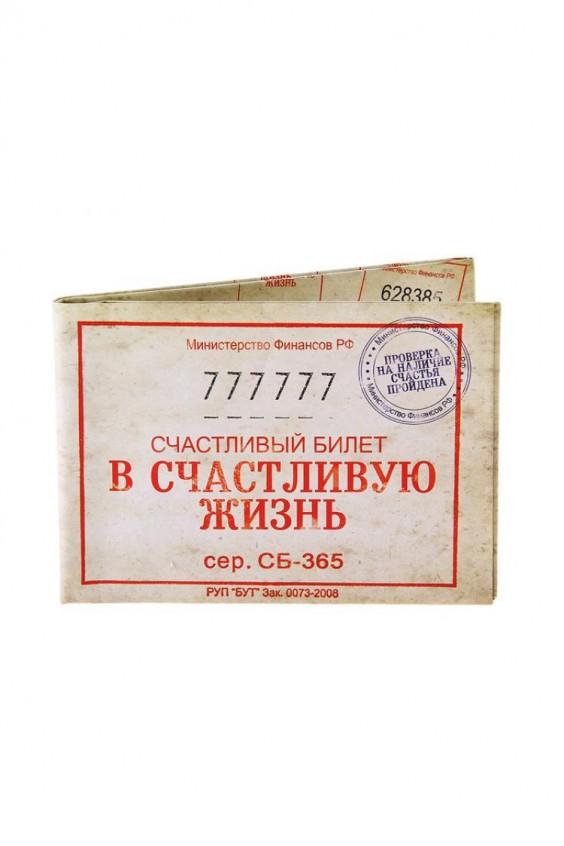 Кошелек Российское швейное производство LacyWear 68.000