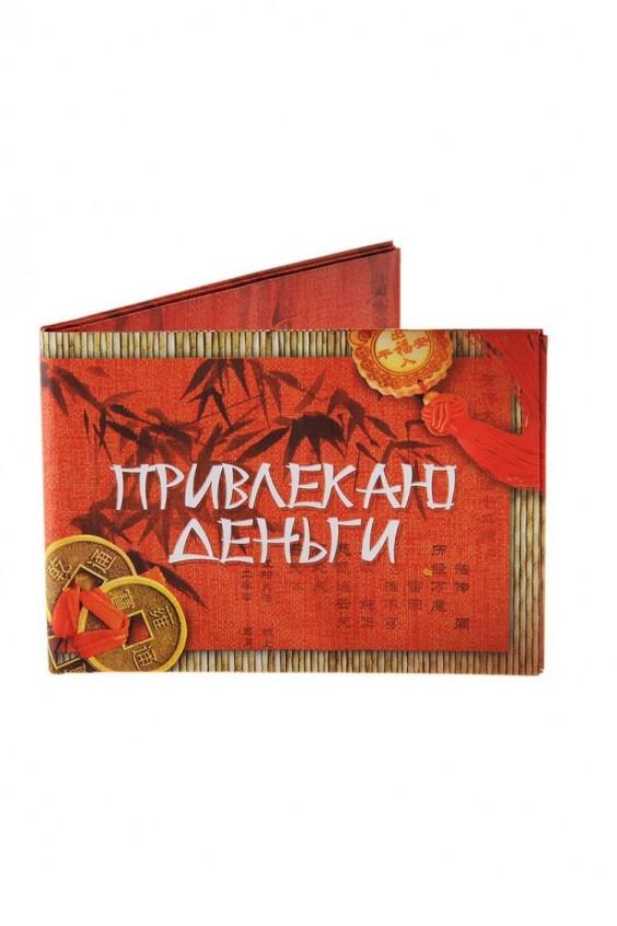 Кошелек Российское швейное производство LacyWear 59.000