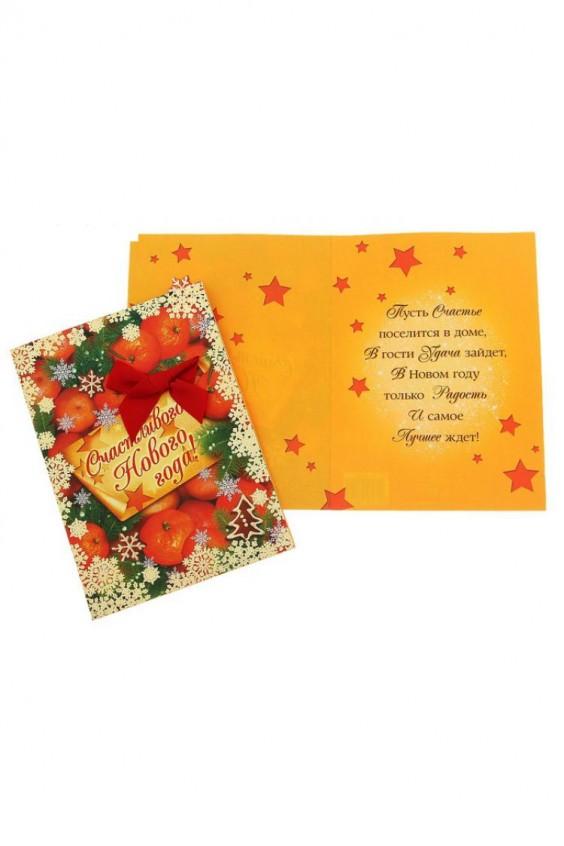 Заказать открытки с доставкой 174