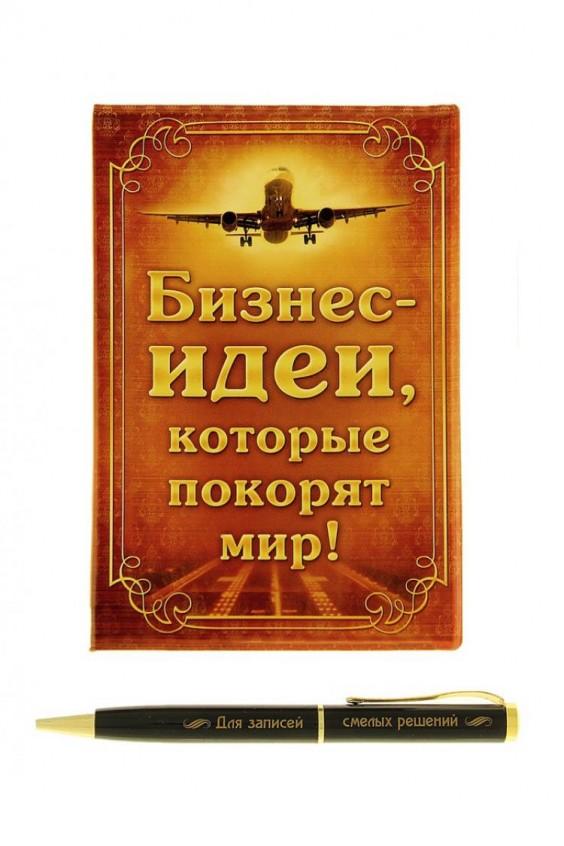 Набор подарочный Российское швейное производство LacyWear 260.000