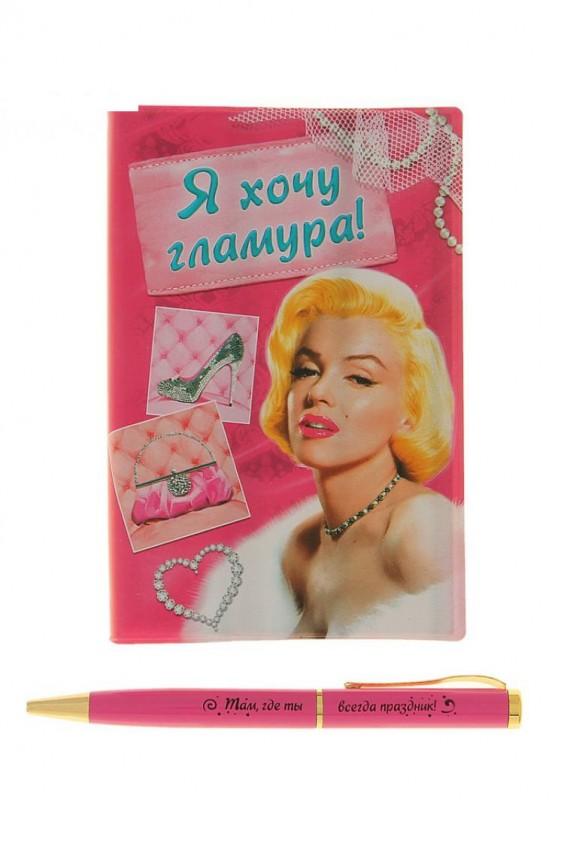 Набор подарочный Российское швейное производство LacyWear 140.000