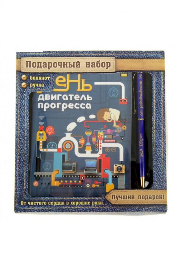 Набор подарочный 2 Российское швейное производство LacyWear 210.000