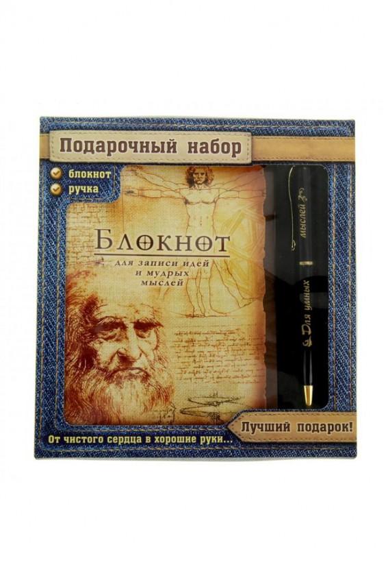 Набор подарочный 2 Российское швейное производство LacyWear 220.000
