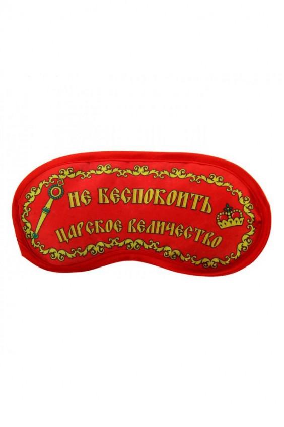 Маска Российское швейное производство LacyWear 250.000
